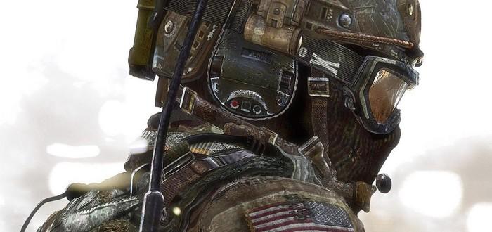 Слух: В Call of Duty: Modern Warfare 4 не будет баттл-рояля и специалистов