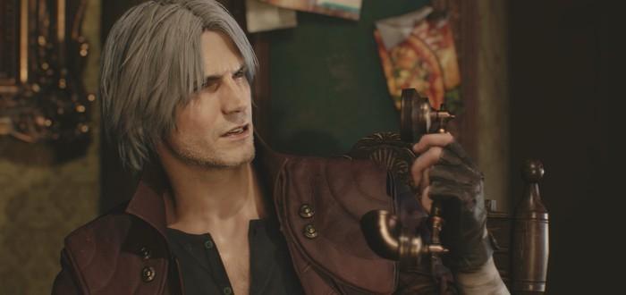 Capcom ответила на обвинения актеров озвучки Devil May Cry 5 в расизме, трансфобии и виктимблейминге