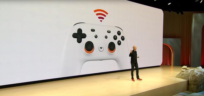 Google анонсировала игровую платформу Stadia без консоли