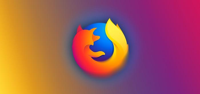 Firefox научился заглушать автоматические видео