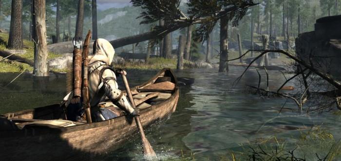 Системные требования ремастера Assassin's Creed 3