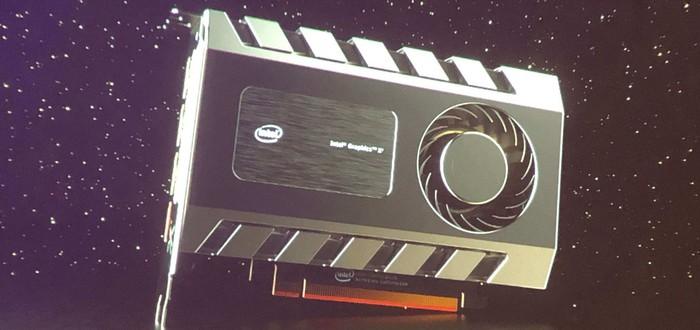 GDC 2019: Intel показала свою дискретную видеокарту на закрытом показе