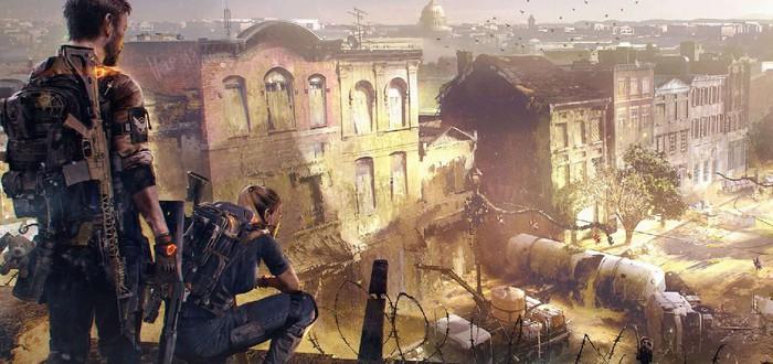 Ubisoft рекламирует The Division 2 на радио Ghost Recon: Wildlands