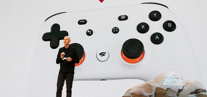 Европейский игровой ритейлер GAME не опасается Google Stadia