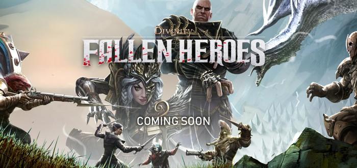 Анонсирована тактическая игра Divinity: Fallen Heroes