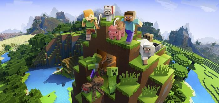 С последним обновлением Minecraft из игры убрали упоминания о Маркусе Перссоне