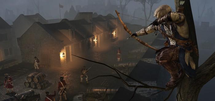 Сравнение оригинальной версии и ремастера Assassin's Creed 3