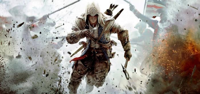 Сравнение Assassin's Creed 3: Remastered на PS4 и PS4 Pro с оригиналом на PS3