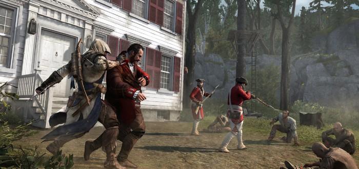 Ubisoft изъяла оригинальную версию Assassin's Creed III из Steam и Uplay
