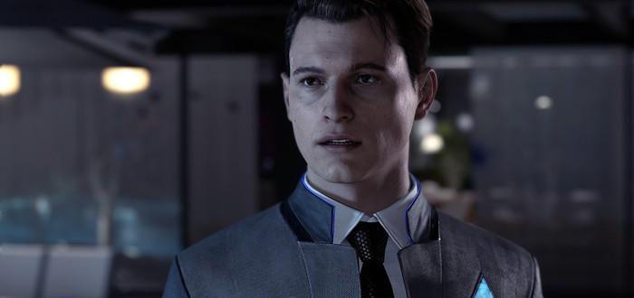 Epic Games раздает DETROIT: BECOME HUMAN Это баг