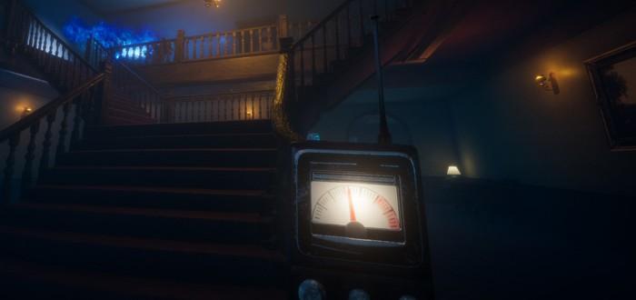 Стартовало альфа-тестирование Midnight Ghost Hunt — игры в стиле Prop Hunt