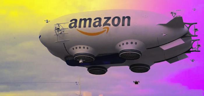 Дроны Amazon в действии на фейковом видео