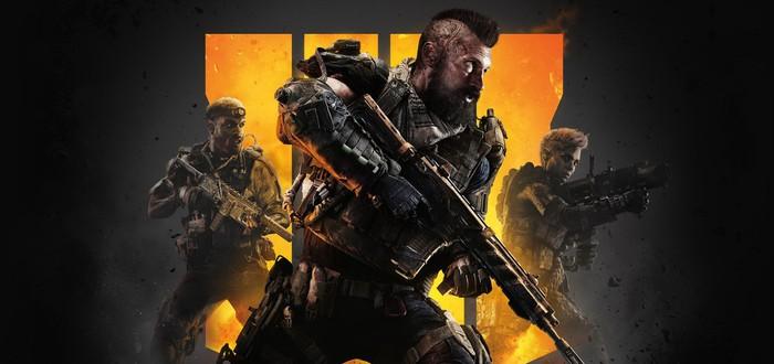 Баттл-рояль Call of Duty: Black Ops 4 доступен бесплатно в течение месяца