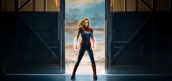 Box Office: Капитан Марвел долетела до миллиарда