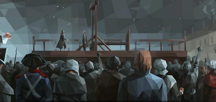 Друг гильотины: Обзор стратегии We. The Revolution