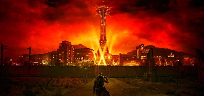 Вышел мод для Fallout: New Vegas, изменяющий мир после концовки игры