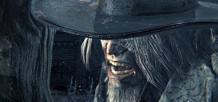 Один из боссов Bloodborne мог стать напарником главного героя