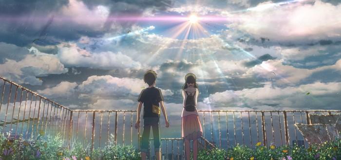 """Первый трейлер """"Дитя погоды"""" от режиссера аниме """"Твоё имя"""""""