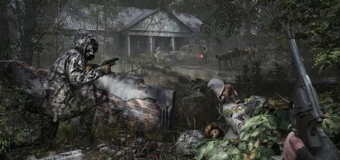 Новый сюжетный трейлер Chernobylite, стартовала кампания на Kickstarter