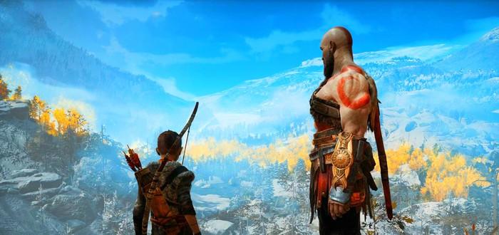 Бесплатная тема для PS4 к годовщине God of War