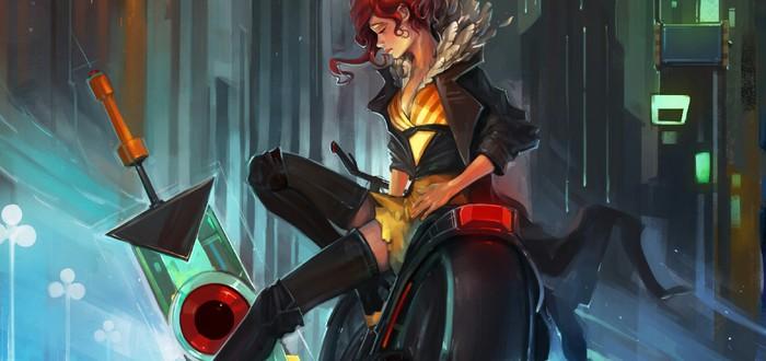 Transistor стала бесплатной в Epic Games Store