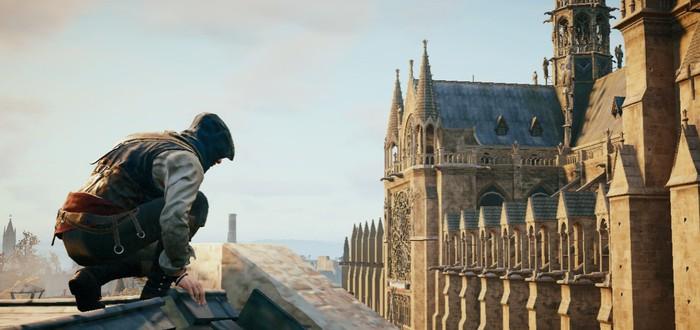 Assassin's Creed Unity бесплатно скачали 3 миллиона игроков