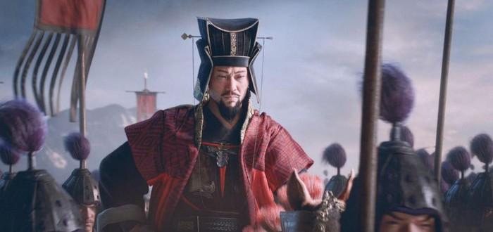 Новый трейлер Total War: Three Kingdoms посвящен полководцам