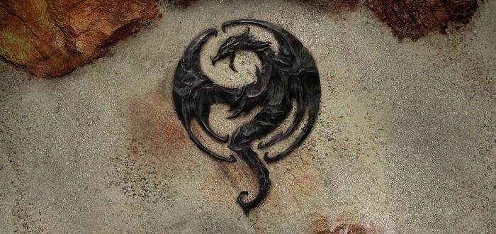 Новый трейлер The Elder Scrolls Online: Elsweyr посвятили некроманту