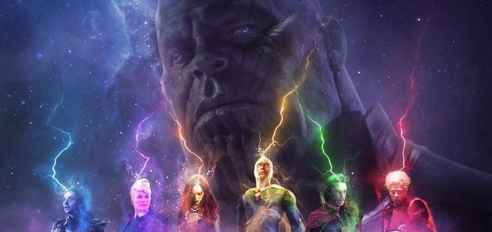 Политолог из России высказалась о проблеме конфликта Таноса и Мстителей
