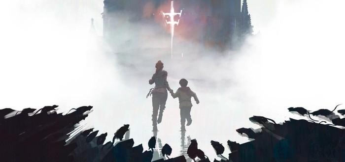 Самые жестокие чудовища — новый трейлер A Plague Tale: Innocence