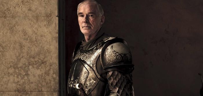 """Актер """"Игры престолов"""" утверждает, что Джордж Мартин дописал последние книги цикла """"Песнь льда и пламени"""""""