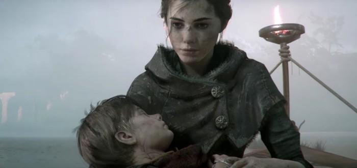 Релизный трейлер адвенчуры A Plague Tale: Innocence