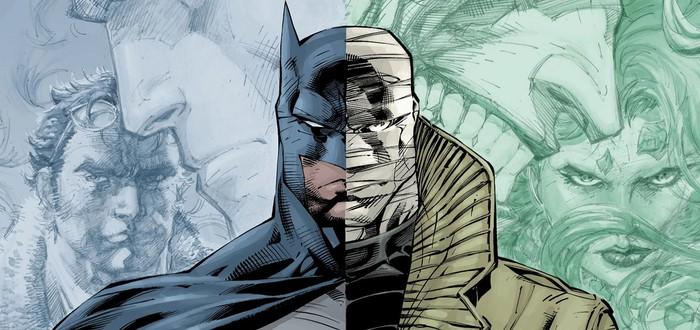"""Рыцарь Готэма встречает неизвестную угрозу в трейлере мультфильма """"Бэтмен: Тихо!"""""""