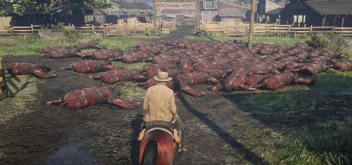 В Red Dead Online пропали NPC и появились горы сожжённых лошадиных трупов