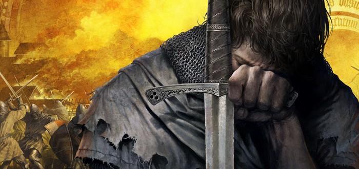 Анонсировано коллекционное издание Kingdom Come: Deliverance