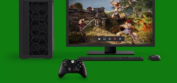 Оверлей Xbox Game Bar для PC получил крупное обновление с функцией полной кастомизации