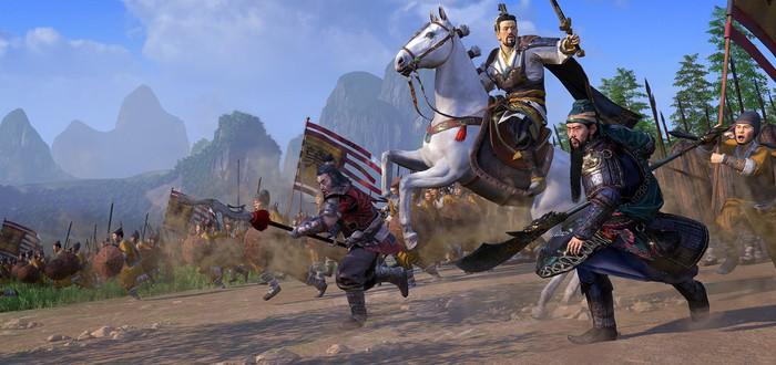 Total War: Three Kingdoms побила рекорд серии по предзаказам и количесту одновременных игроков
