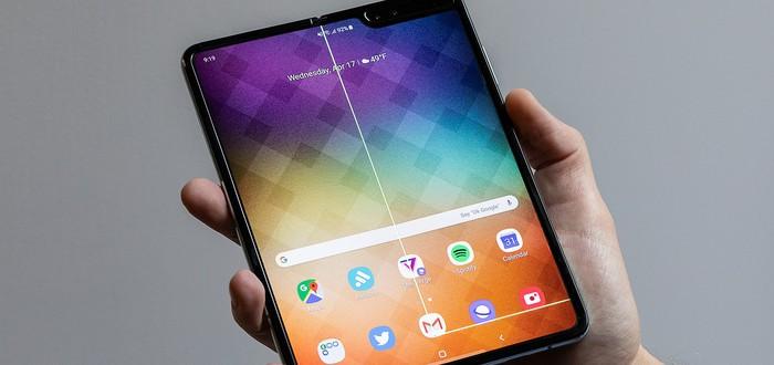 Galaxy Fold не станет последним складным смартфоном Samsung