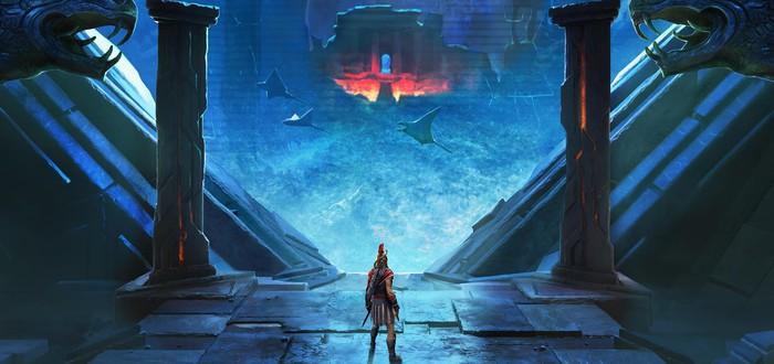 История Атлантиды в Assassin's Creed Odyssey продолжится 4 июня