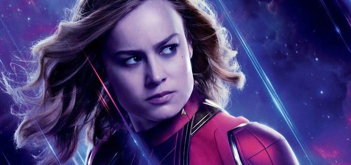 Слух: Капитан Марвел может стать лидером новых Мстителей в кинематографической вселенной