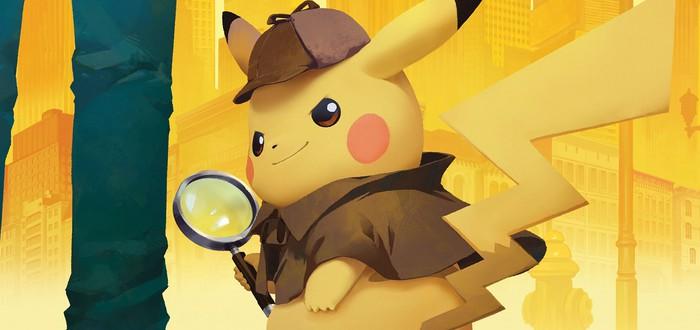 Анонсированы сиквел игры Detective Pikachu и мобильная игра Pokemon Sleep