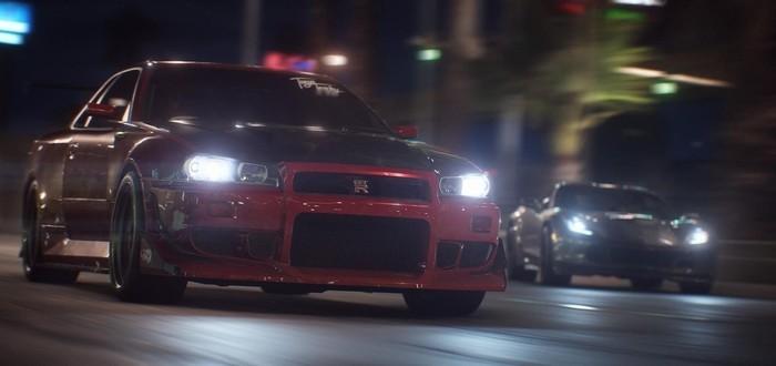 Новый Need for Speed не покажут на E3, игра выйдет в 2019