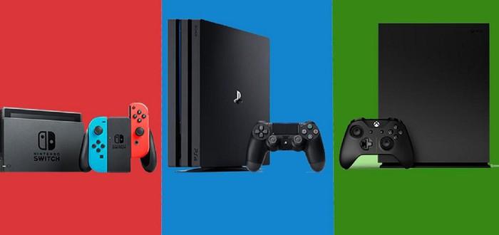 NPD: самые продаваемые игры на PS4, Xbox One и Nintendo Switch