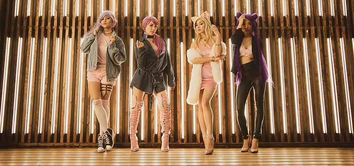 Косплееры сняли клип на песню группы K/DA при поддержке Riot Games