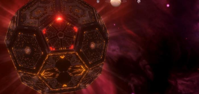 Для Stellaris вышло дополнение Ancient Relics