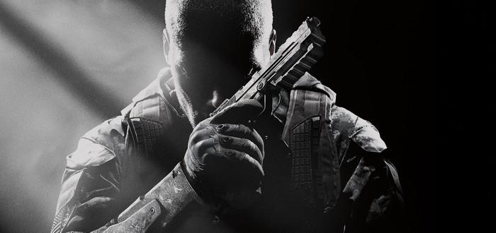 Treyarch выпустит ААА-тайтл в следующем году. Похоже, это Call of Duty: Black Ops 5