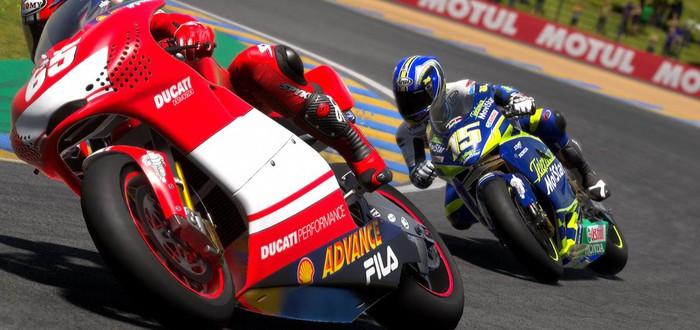 Релизный трейлер MotoGP 19 под композицию Вивальди