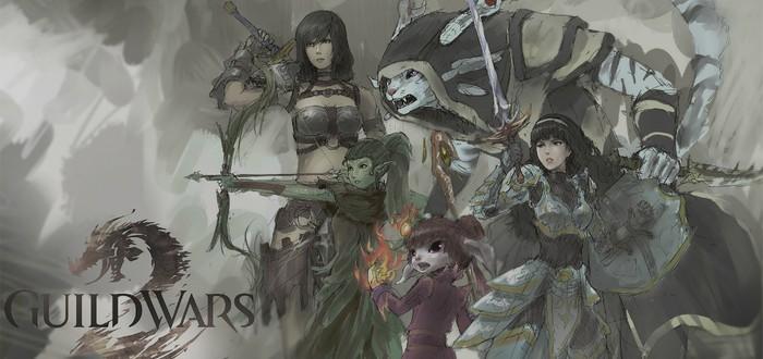 Мнение: Guild Wars 2