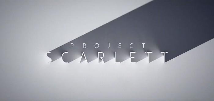 E3 2019: Первые официальные детали новой консоли Xbox