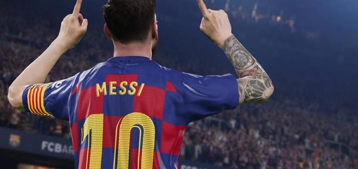 E3 2019: Konami анонсировала eFootball PES 2020